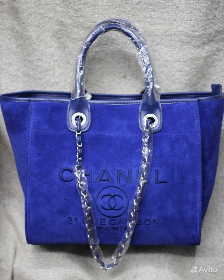 Купить женскую сумку из искусственной кожи в Перми в