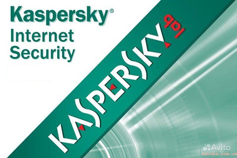 Kaspersky Internet Security 2013 13.0.1.4190 Final Последняя версия мощного
