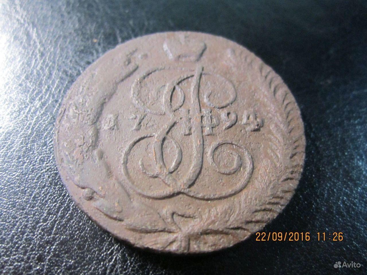 5 копеек 1794 ам. Калужская область, Обнинск