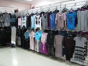 Магазин Одежды Женской