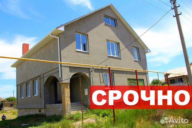 Симферополь Дешево