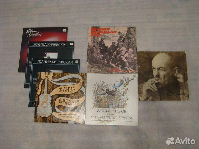 Пластинки Бичевская, Окуджава, Егоров, Афганистан 89139880630 купить 1