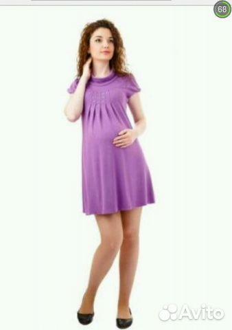 Платье а силуэта для беременных своими руками