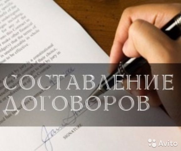 Договор на сопровождение контекстной рекламы