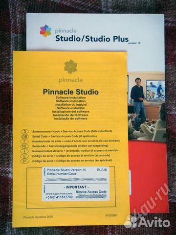 В продаже Серийный номер Pinnacle Studio 10 по выгодной цене c фотографиями