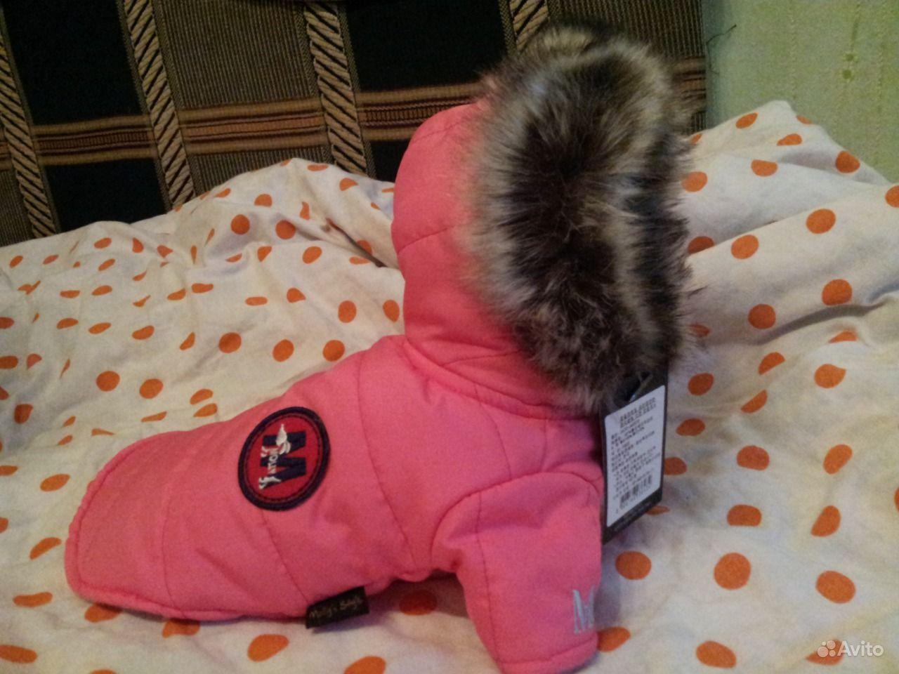 Курточка розовая (Южная Корея) S