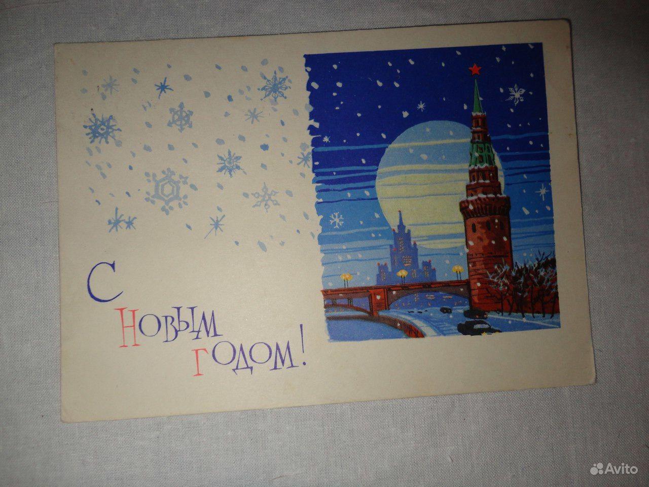 Открытки севастополя, сколько стоит открытка 1960 года