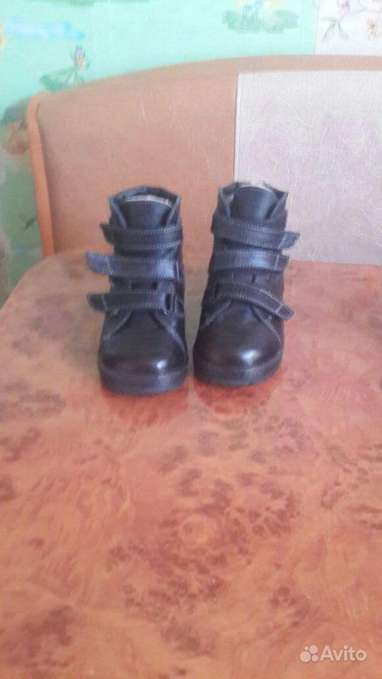 Детская ортопедическая обувь Ортуззи
