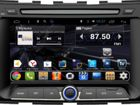 Мультимедиа для Ssang Yong Stavic 2014+ Android 6
