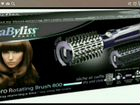 Babyliss brush 800