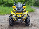 BRP Can-Am Outlander 650 MAX XT