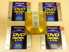 DVD-Ram Panasonic 4,7 Gb Japan
