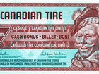 Чек canadian tire