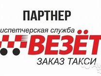 Дать объявление бесплатно 60 newadv подать объявление без регистрации москва