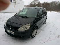 Renault Scenic, 2006 г., Ярославль