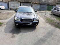 Hyundai Sonata, 2006 г., Ростов-на-Дону