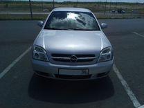 Opel Vectra, 2003 г., Оренбург