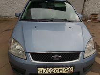 Ford C-Max, 2007 г., Москва