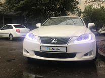Lexus IS, 2008 г., Краснодар