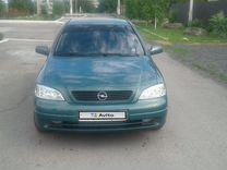 Opel Astra, 2001 г., Ростов-на-Дону
