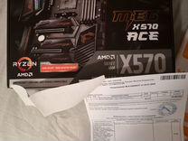 MSI MEG X570 ACE — Товары для компьютера в Санкт-Петербурге