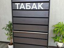 Барнаул авито купить сигарету куплю сигареты sobranie black russian