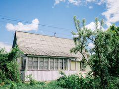 Коммерческая недвижимость в михайлове аренда в днепропетровске офисов