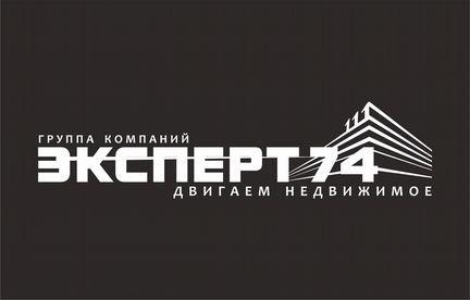 bfe88b4e602 Продажа и покупка готового бизнеса в Челябинске - купить или продать бизнес  на Avito