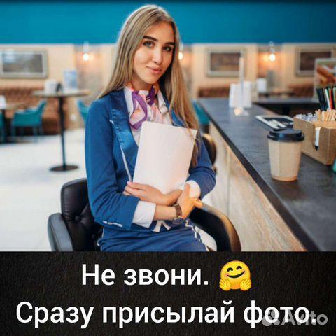 Работа по вемкам в тюкалинск тюмень работа для девушки