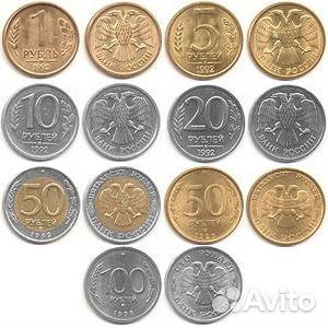 Монеты россии магнитогорск авито 10 копеек украина 2006 года цена