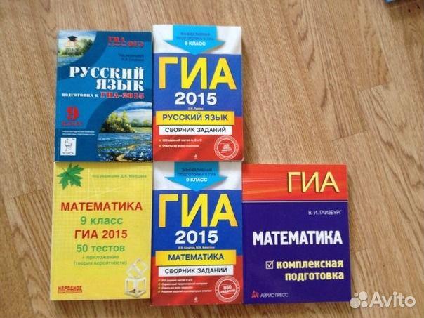 Подготовка к огэ 9 класс математика 2016 видео уроки - учебник онлайн - a6