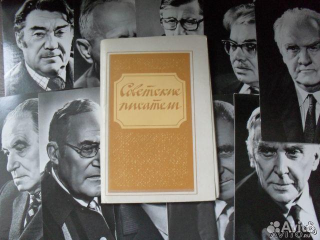 Набор открыток писатели, дедом морозом