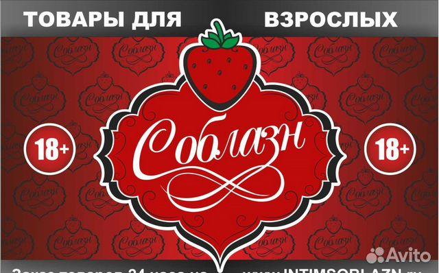 forum-pro-intimnuyu-depilyatsiyu