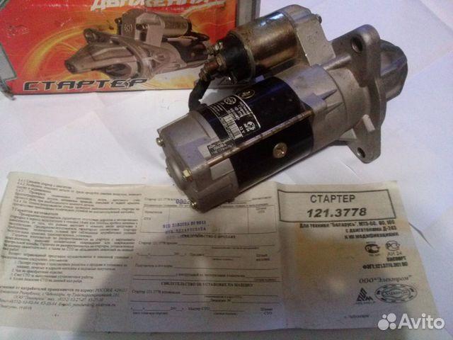 МТЗ 82 б/у - продажа по объявлениям с ценами и фото
