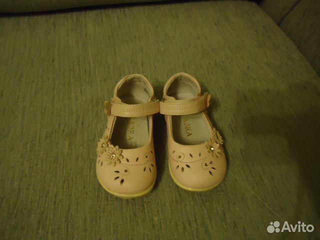 Хорошая зимняя обувь в москве