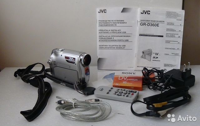JVC GR-D360E WINDOWS 8.1 DRIVER DOWNLOAD