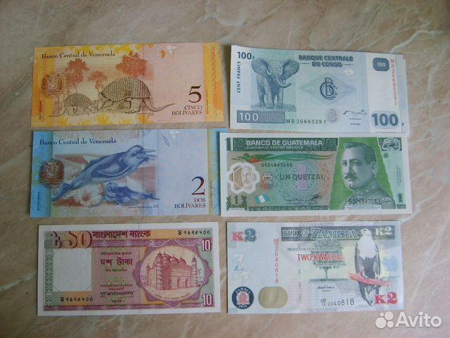 Купить бумажные деньги мира сколько стоит 3 копейки 1986 года