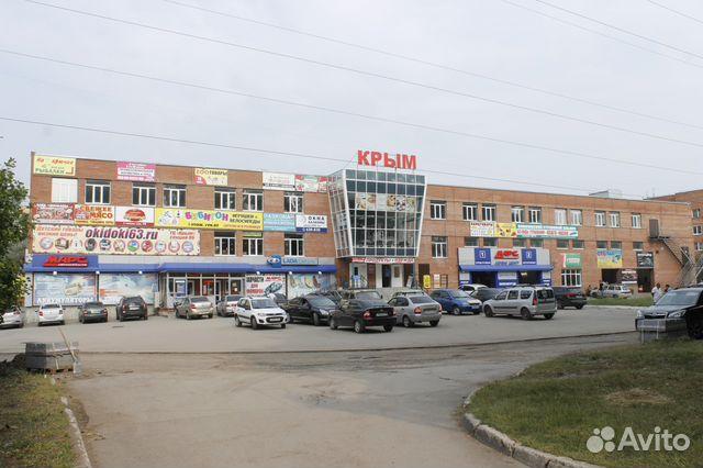 Авито тольятти коммерческая недвижимость продажа коммерческая недвижимость в xedfibb