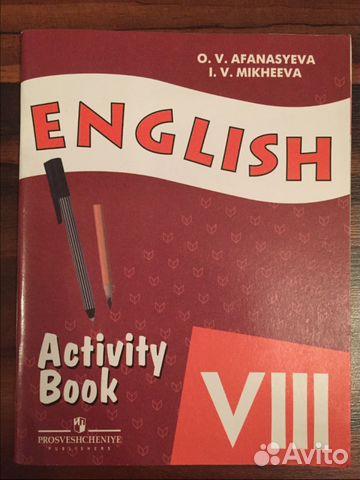 STUDENTS BOOK ENGLISH AFANASYEVA MIKHEEVA VI ГДЗ