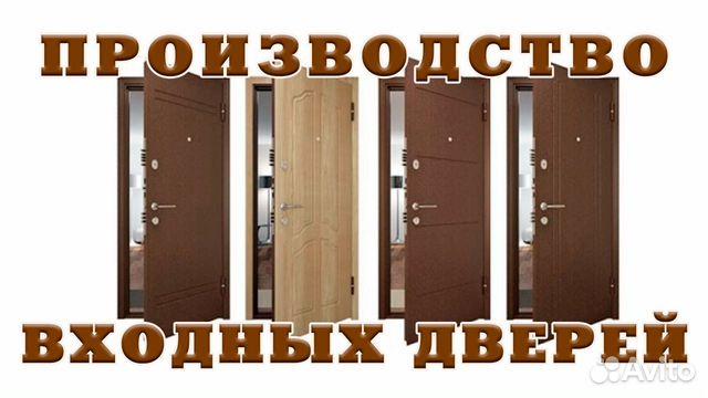 производство металлических дверей на заказ москва