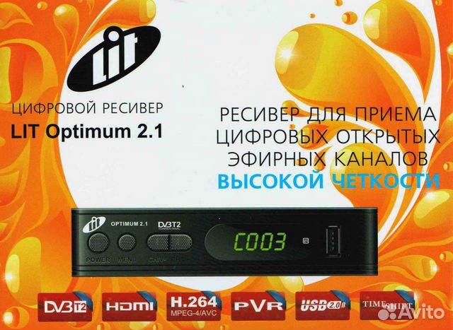 цифровое телевидение в пермском крае