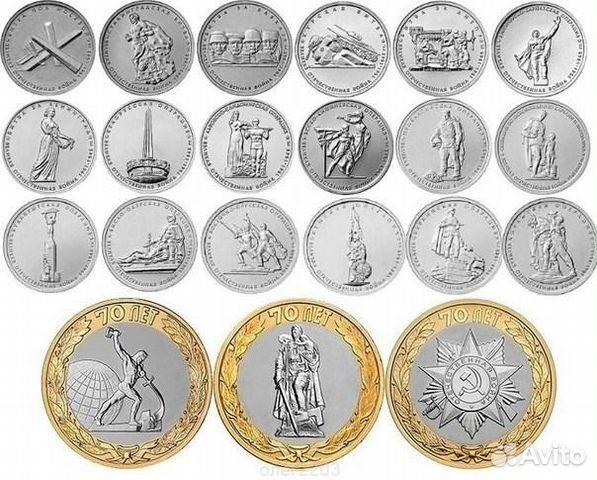 монеты россии тамбовской области