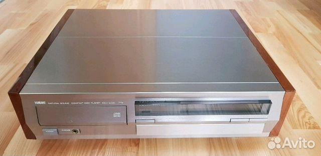 Yamaha cdx-2020