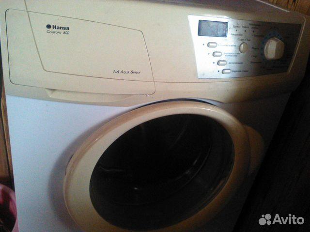 Продам б/у стиральную машину