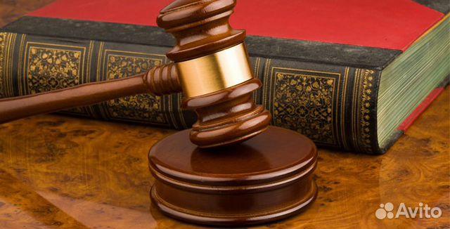 адвокат юридическая консультация спб