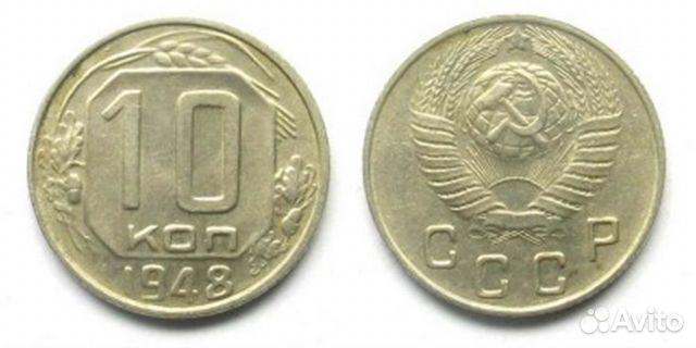 Советская погодовка 1921 - 57 годов купить 5