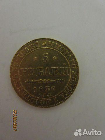 Авито шахты монеты альбом для коллекционных монет что