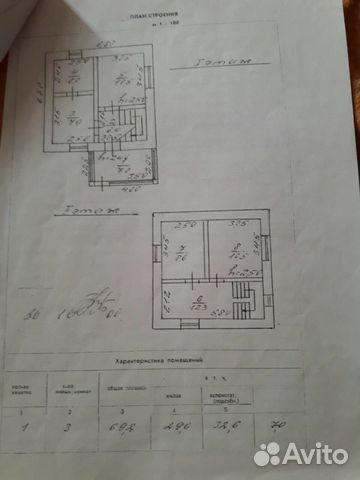 Дом 69 м² на участке 10 сот. 89788474486 купить 2