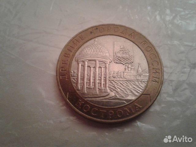Монеты в костроме на авито сколько стоит 10 копеек 2002 года украина