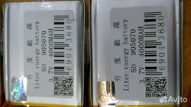 Акб литиевые для планшета, навигатора 89109731195 купить 1